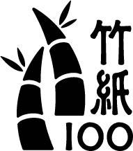 竹紙ロゴ.jpg