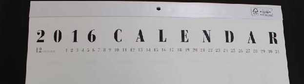 2016カレンダー、一枚破ったその後は.....