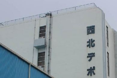 copy_jcl板橋.jpg